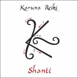 Reiki Shanti Symbol